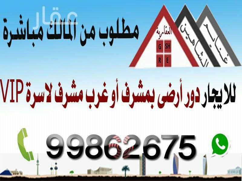 شقة للإيجار فى شارع المسجد الاقصى ، الرميثية 41
