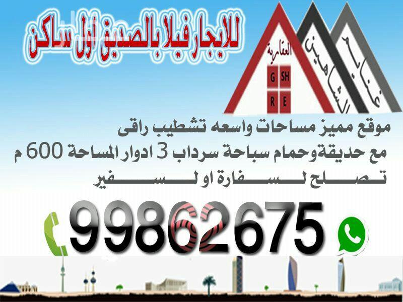 شقة للإيجار فى شارع المسجد الاقصى ، الرميثية 61