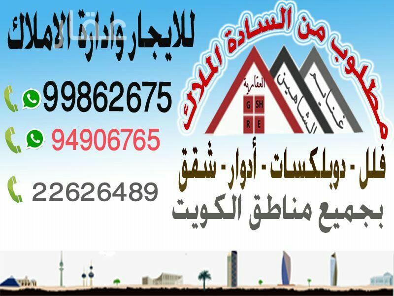 شقة للإيجار فى شارع المسجد الاقصى ، الرميثية 81