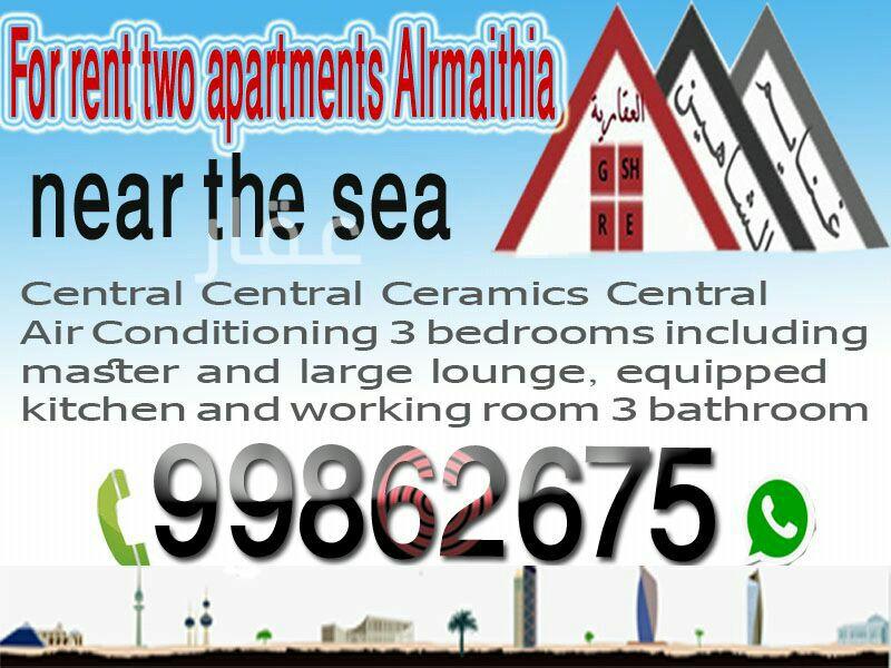 شقة للإيجار فى طريق 57 ، مشرف 6