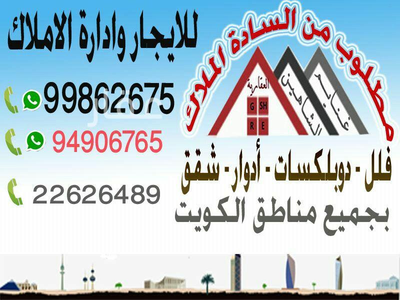 شقة للإيجار فى طريق 57 ، مشرف 121