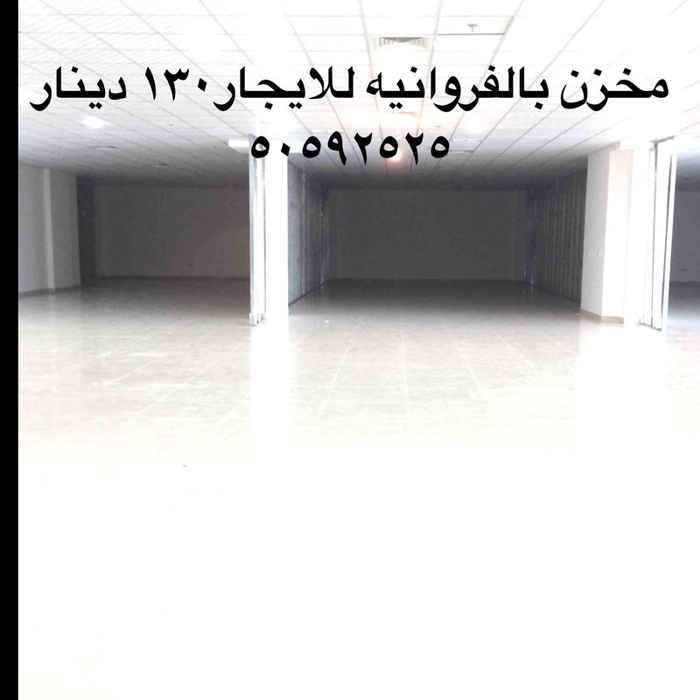 محل للإيجار فى شارع عبدالله المبارك, مدينة الكويت 0