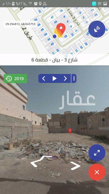 ارض للبيع فى شارع عبدالله المبارك ، حي قبلة ، مدينة الكويت 01