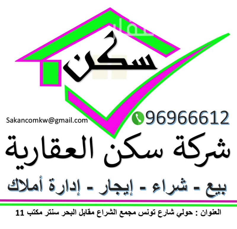 شاليه للبيع فى شارع عبدالله المبارك ، حي قبلة ، مدينة الكويت 0