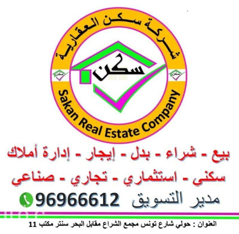 بيت للبيع فى شارع 4 St 1 Lane ، حي الدوحة 0