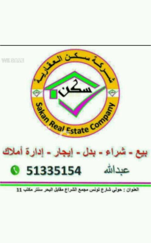 دور للإيجار فى شارع عبدالله المبارك ، حي قبلة ، مدينة الكويت 0