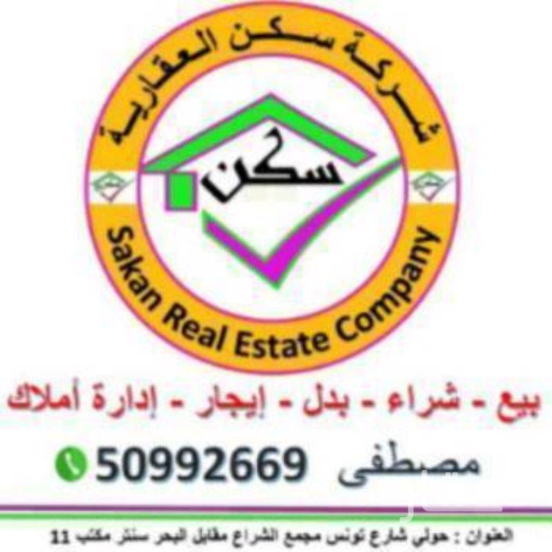 بيت للإيجار فى شارع عبدالله المبارك ، حي قبلة ، مدينة الكويت 01