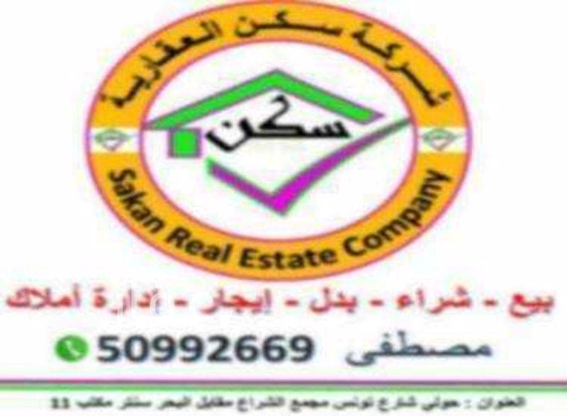 بيت للبيع فى شارع عبدالله المبارك ، حي قبلة ، مدينة الكويت 2