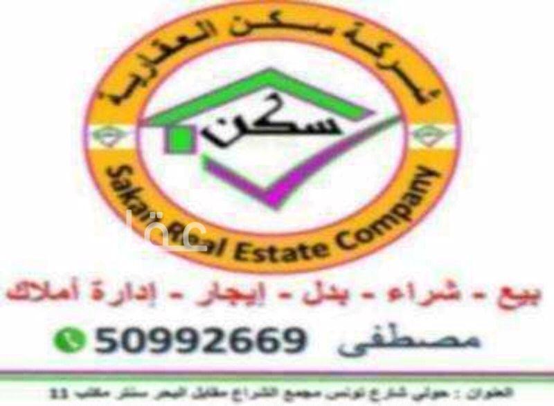 عمارة للبيع فى شارع عبدالله المبارك ، حي قبلة ، مدينة الكويت 01