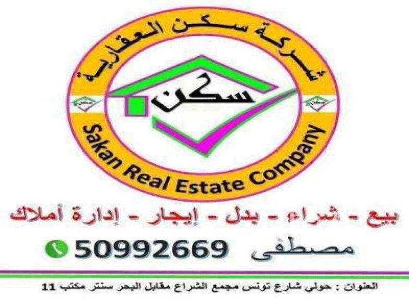 بيت للبيع فى شارع حبيب مناور ، مدينة الكويت 0