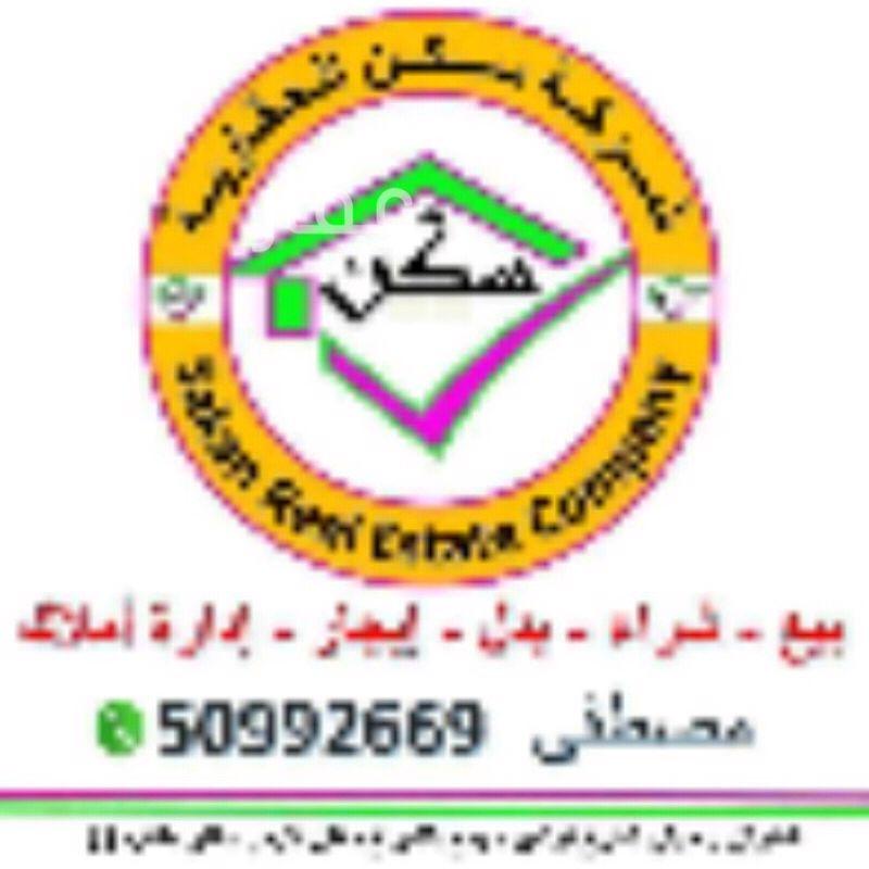 ارض للبيع فى شارع St 95 ، مدينة الكويت 0