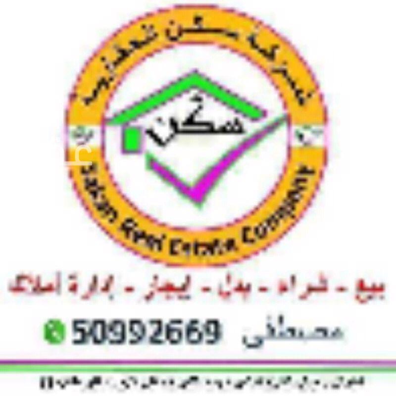 بيت للبيع فى شارع أحمد الجابر ، حي شرق ، مدينة الكويت 0
