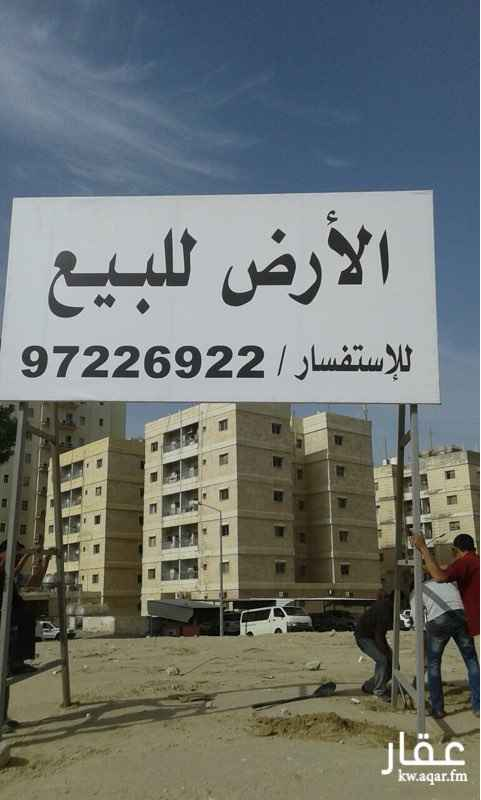ارض للبيع فى شارع Street, أبو حليفة 21