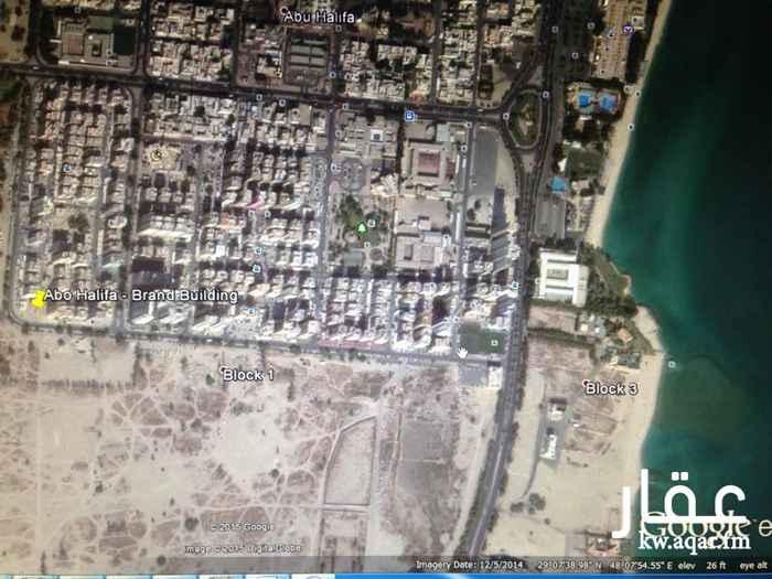 ارض للبيع فى شارع Street, أبو حليفة 41