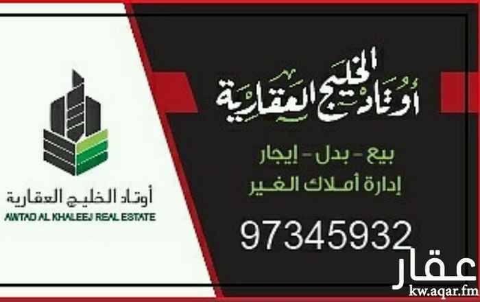 بيت للإيجار فى مركز مغاتير ، شارع حبيب مناور ، الفروانية 0