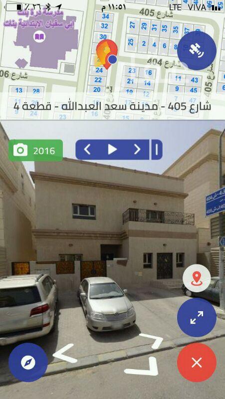 فيلا للبيع فى حي سعد العبدالله ، الجهراء 0