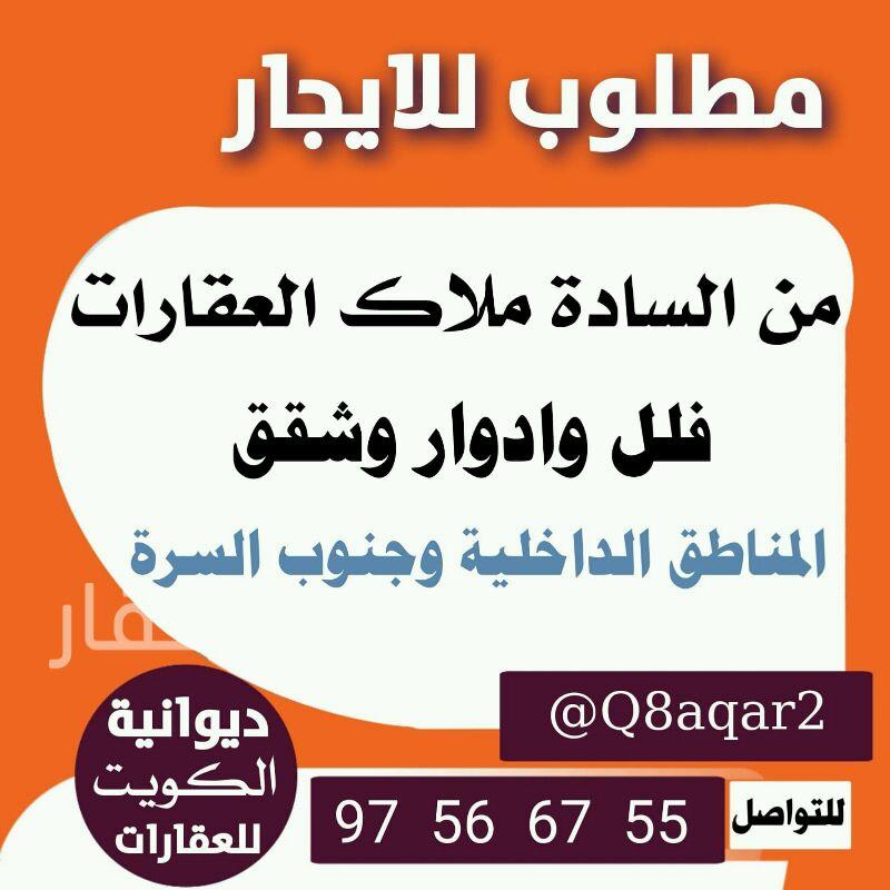 فيلا للبيع فى شارع 20 ، حي سعد العبدالله ، الجهراء 0