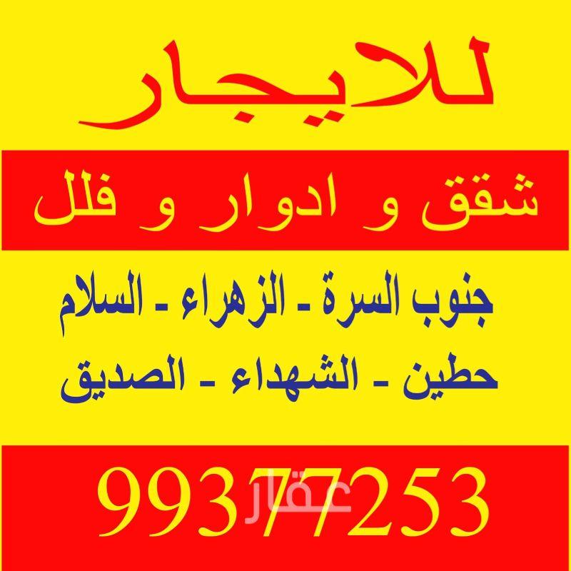 دور للإيجار فى شارع المسجد الاقصى ، بيان 12