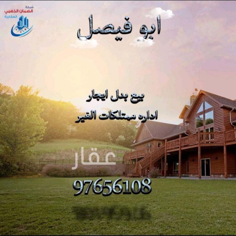 شقة للبيع فى شارع ابراهيم ناصر الهاجري ، مدينة الكويت 0