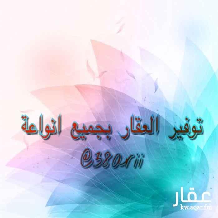 شقة للإيجار فى قطعة 6, جابر الاحمد 01