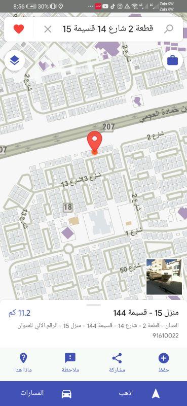 بيت للبيع فى شارع 14 ، حي العدان 0
