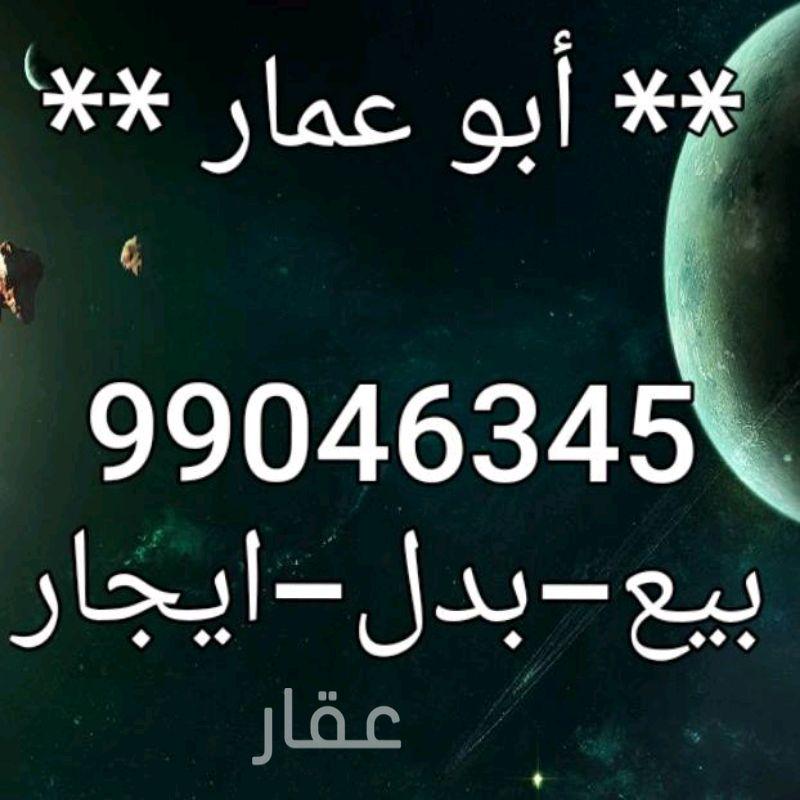 شقة للإيجار فى طريق جاسم محمد الخرافي 0