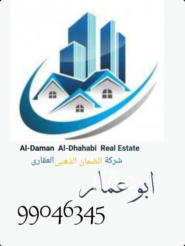 بيت للإيجار فى شارع 17 ، ضاحية عبدالله السالم 0