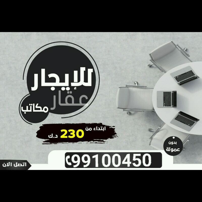 دور للإيجار فى حي شرق ، مدينة الكويت 0