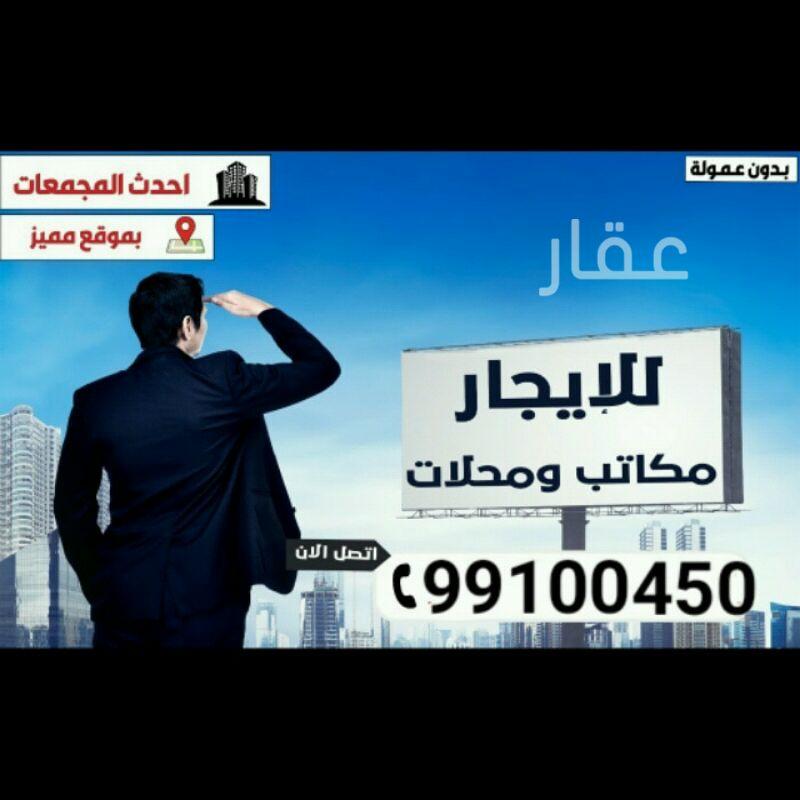 دور للإيجار فى برج التجارية ، حي المرقاب ، مدينة الكويت 0
