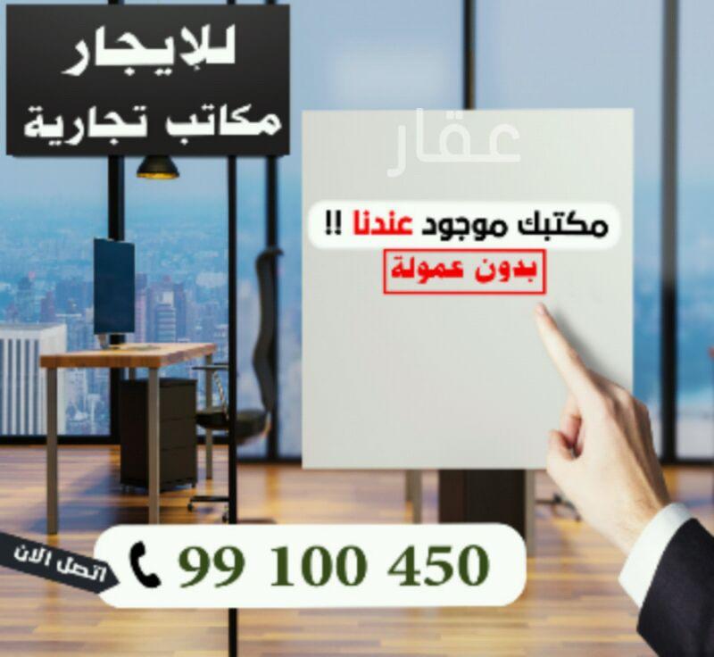 ارض للإيجار فى شارع عبدالله المبارك ، حي قبلة ، مدينة الكويت 0