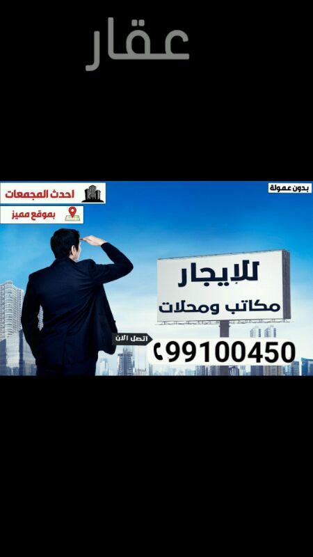 دور للإيجار فى شارع ناصر مطلق الحمد ، الفروانية 0