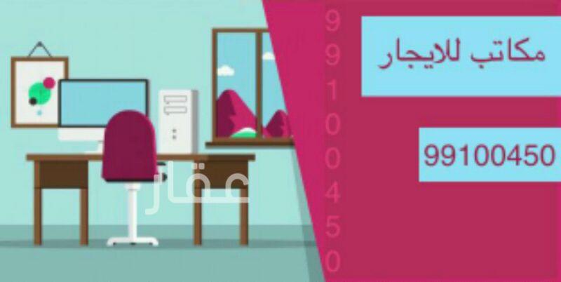 دور للإيجار فى شارع عمر بن الخطاب ، حي المرقاب ، مدينة الكويت 0