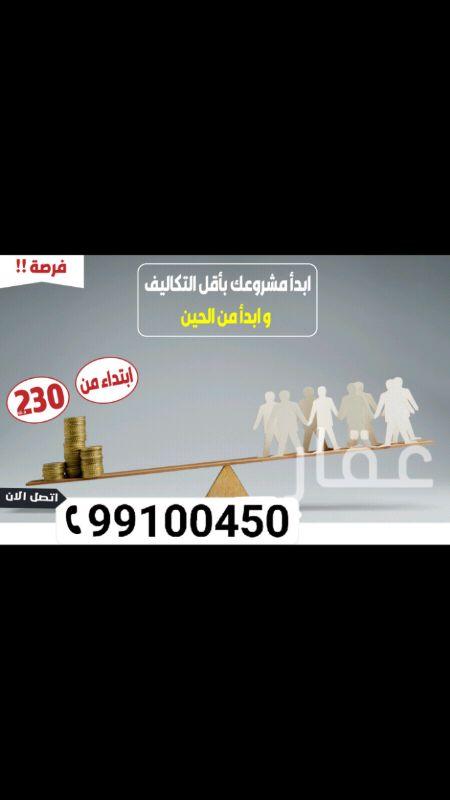 محل للبيع فى شارع ناصر مطلق الحمد ، الفروانية 0