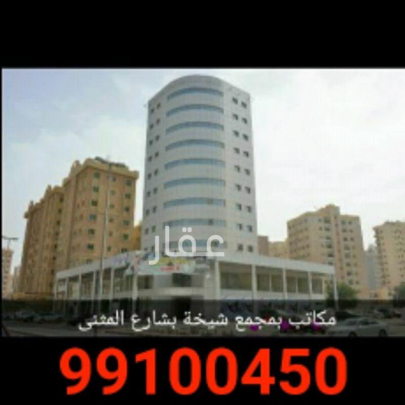 محل للإيجار فى حديقة الشهيد ، حي حدائق السور ، مدينة الكويت 0
