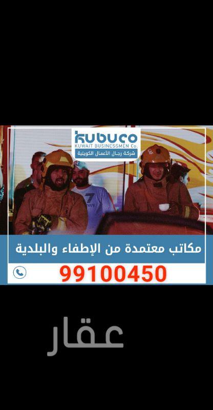 محل للإيجار فى شارع ناصر مطلق الحمد ، الفروانية 0
