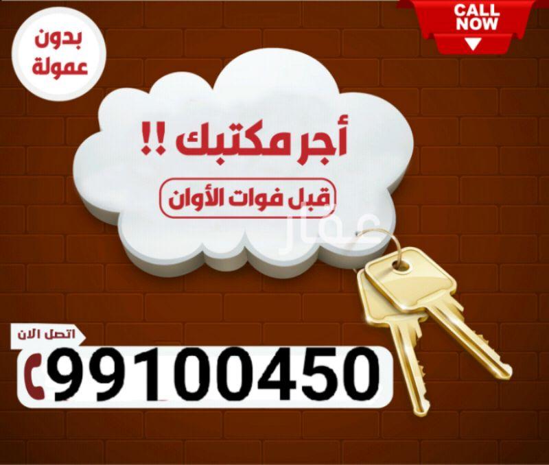 محل للإيجار فى طريق المطار ، مدينة الكويت 0