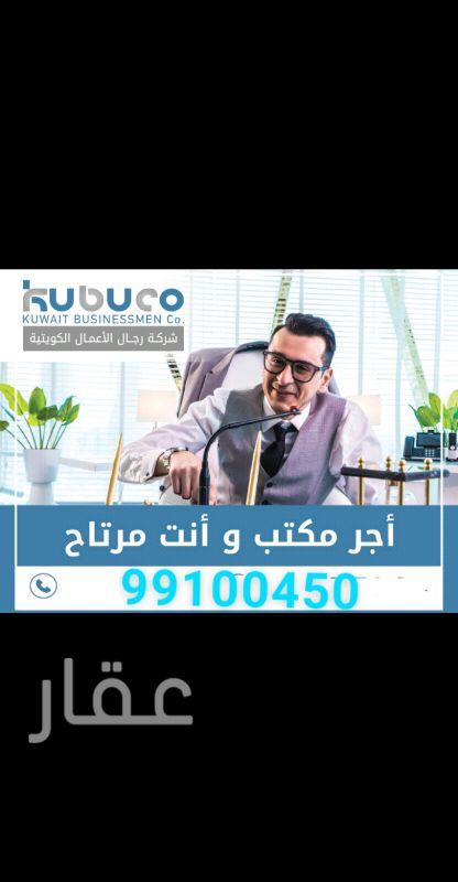 محل للإيجار فى برج النصار ، شارع فهد السالم ، حي قبلة ، مدينة الكويت 0