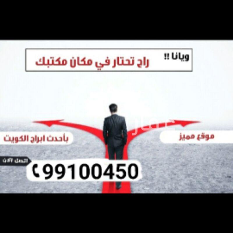 محل للإيجار فى الشامية قطعة رقم 1 ، حي الشامية 0
