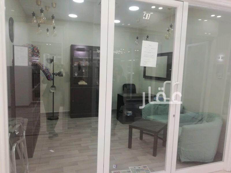 عمارة للإيجار فى Kuwait-Maastricht Business School ، حي الدسمة 0