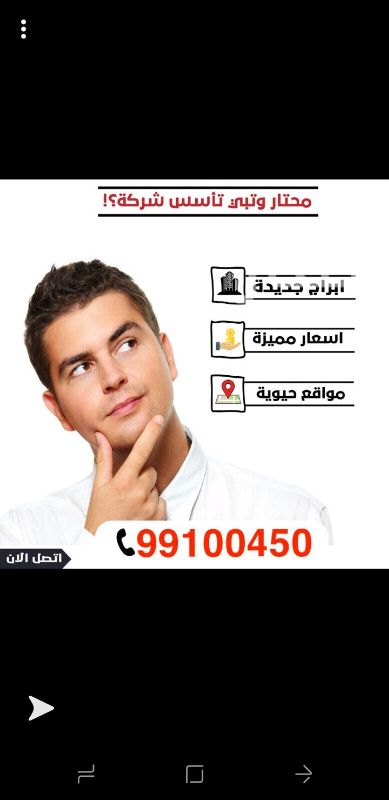 محل للإيجار فى St No. 6 ، شارع Street 110 ، مدينة الكويت 0