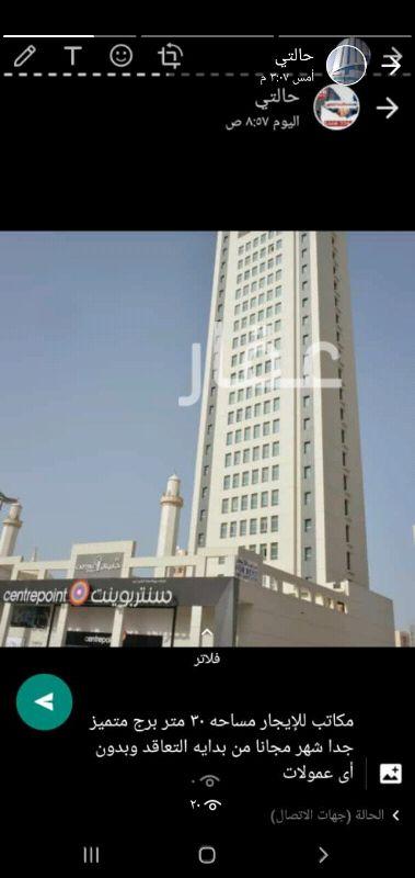 محل للإيجار فى شارع حمود زيد الخالد ، مدينة الكويت 0