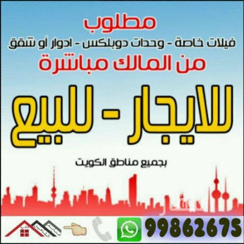 شقة للإيجار فى شارع 115 ، مدينة الكويت 0
