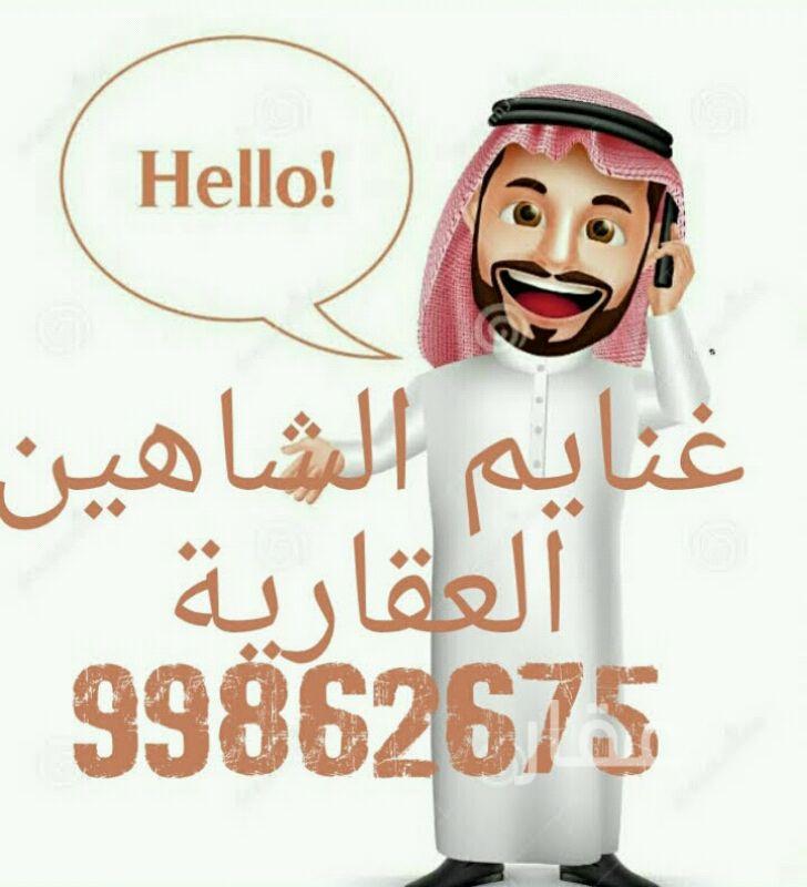 شقة للإيجار فى شارع 115 ، مدينة الكويت 01