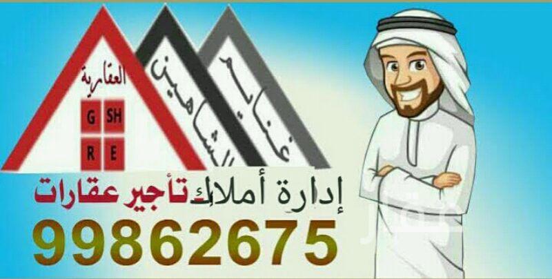 شقة للإيجار فى شارع 115 ، مدينة الكويت 2