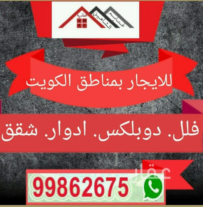 شقة للإيجار فى شارع 115 ، مدينة الكويت 21
