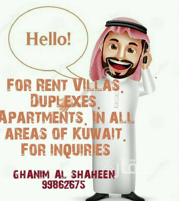 شقة للإيجار فى شارع 115 ، مدينة الكويت 4