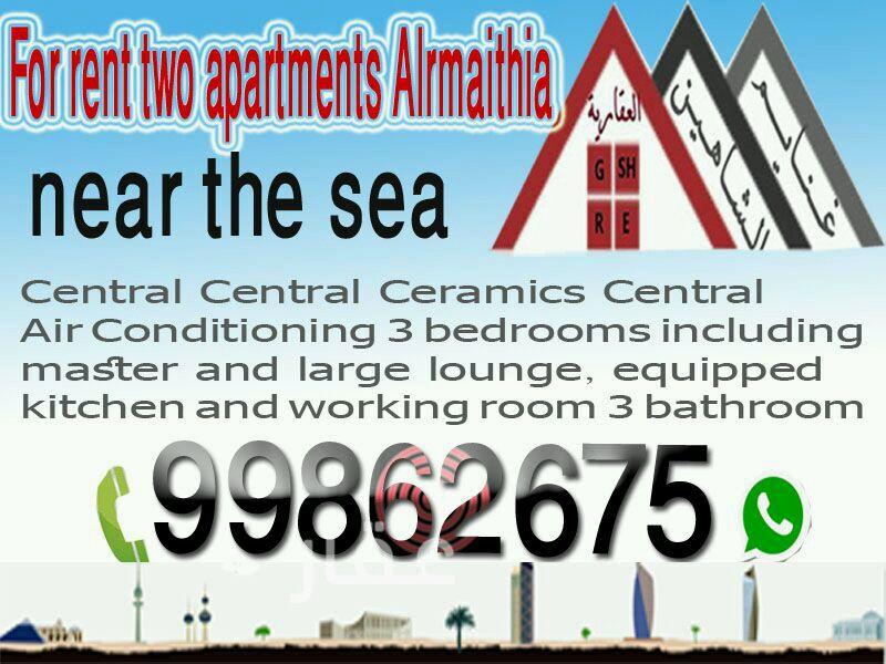 شقة للإيجار فى شارع 1 ، حي السرة 81