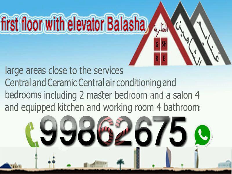 شقة للإيجار فى شارع طارق بن زياد ، حي السرة ، مدينة الكويت 8
