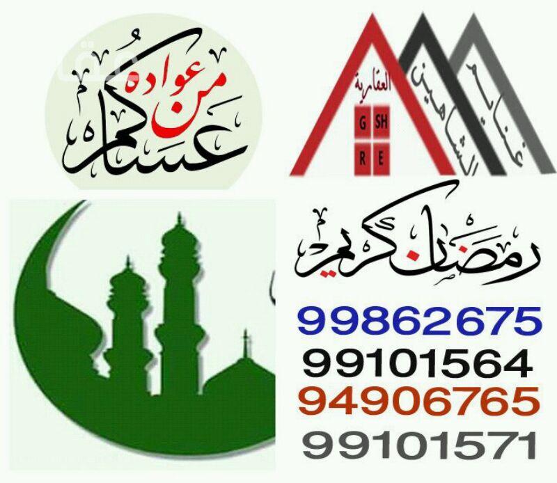 شقة للإيجار فى شارع حسن البنا ، مدينة الكويت 0