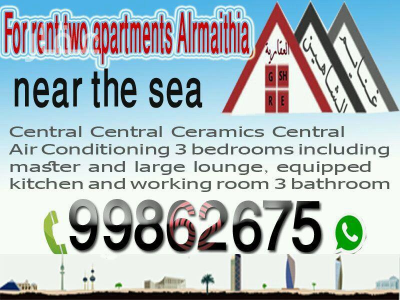 شقة للإيجار فى شارع حسن البنا ، مدينة الكويت 6